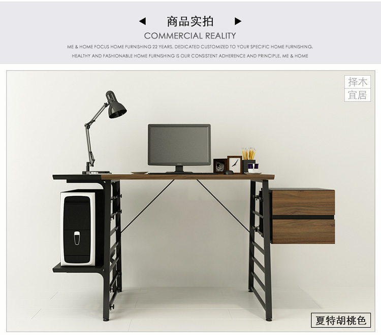 Купить с кэшбэком Changed computer desk 115140 CM desk Can match commode