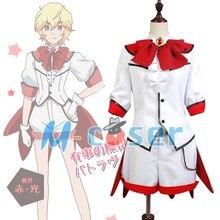 Cute High Earth Defense Club LOVE! Defense Club Yumoto Hakone Uniform Cosplay Costume For Men women