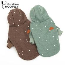 Cute, Warm Winter Hoodie / Sweater / 2 Colors