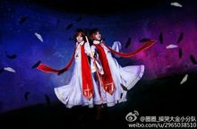 APH Axis Powers hetalia Southern Italy, Northern Italy Twins Vatican Church cosplay costume custom any size