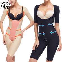 Women Modeling Strap Body Shaper Bodysuit Sexy  corset shapers magic slimming building underwear ladies waist corsets