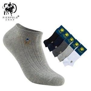 2019 New PIER POLO Men's summer dress socks Double Needle Cotton short socks for men Casual Boat Solid Color sock off white