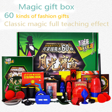 [New] Magic Props Set with Box for Magicians Street Stage Training Class Childrens Gifts