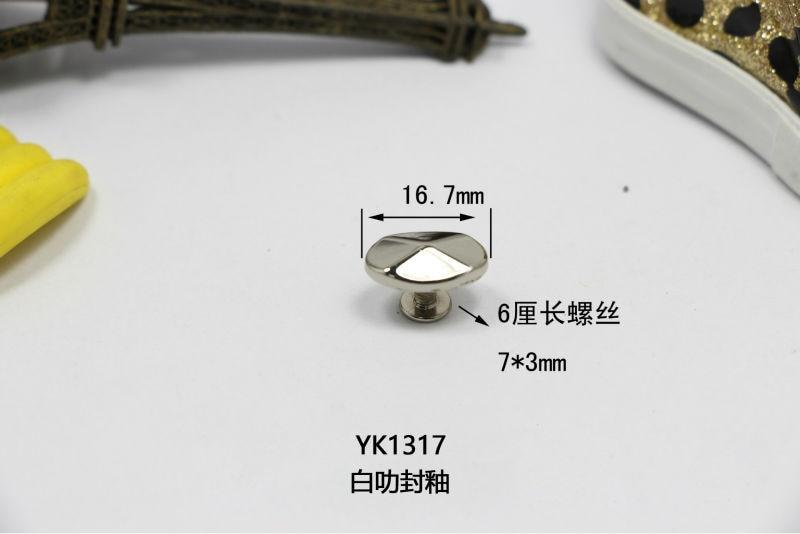 YK1317 (2)