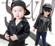 Spring Autumn Kids Jacket PU Leather Girls Jackets Clothes Children Outwear For Baby Girls Boys Clothing Zipper Coats Costume