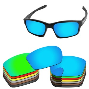Image 1 - PapaViva lunettes de soleil à chaîne