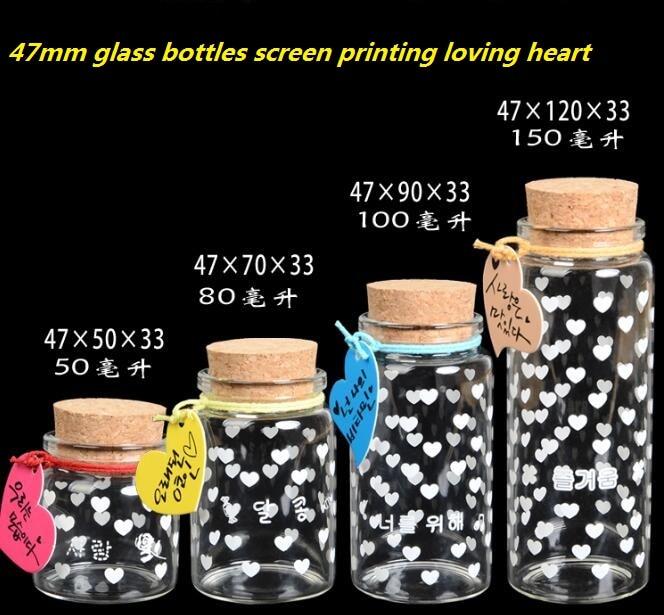 50ml-150ml High borosilicate glass bottle with cork wishing bottle drift bottle Creative Decorative Vials screen printing 100 pcs lot of small glass vials with cork tops 1 ml tiny bottles little empty jars
