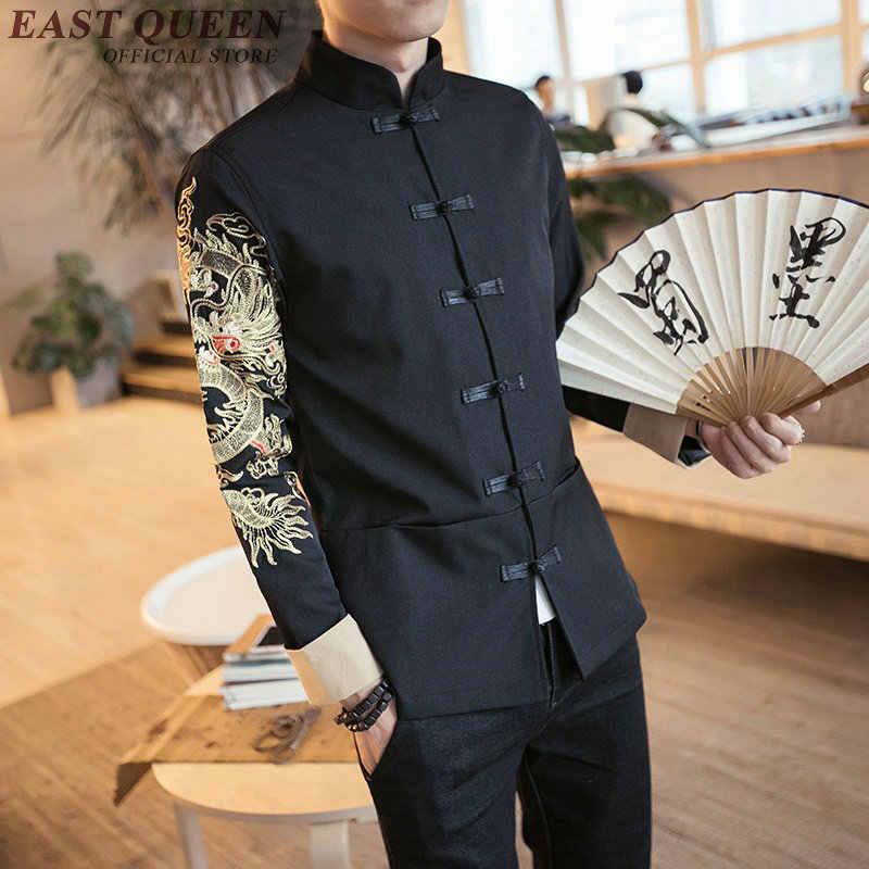 Традиционная китайская одежда для мужчин костюм Танга вышитый дракон куртка-бомбер китайский женский халат со стоячим воротником, с цветочным принтом KK569 W