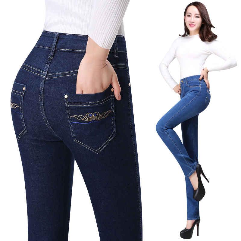Artı Boyutu Moda Sıcak Işlemeli Kot Pantolon Kadın Pantolon Sıska Yüksek Bel Streç Ince kalem pantolon Kot Rahat Jean Bayanlar Pantolon