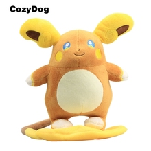 966cc7cf Alola Raichu Plush Doll Soft Peluche Pikachu Toys Stuffed Animals 8 inch 20  CM Kids Present
