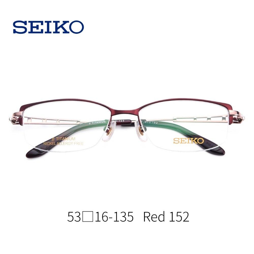Kurzsichtig Linsen Rezept 152 Spektakel Rahmen Brille Titan Frauen 135 Optische Seiko Für Purple Burgundy Reinem Myopie pfgqwxUv