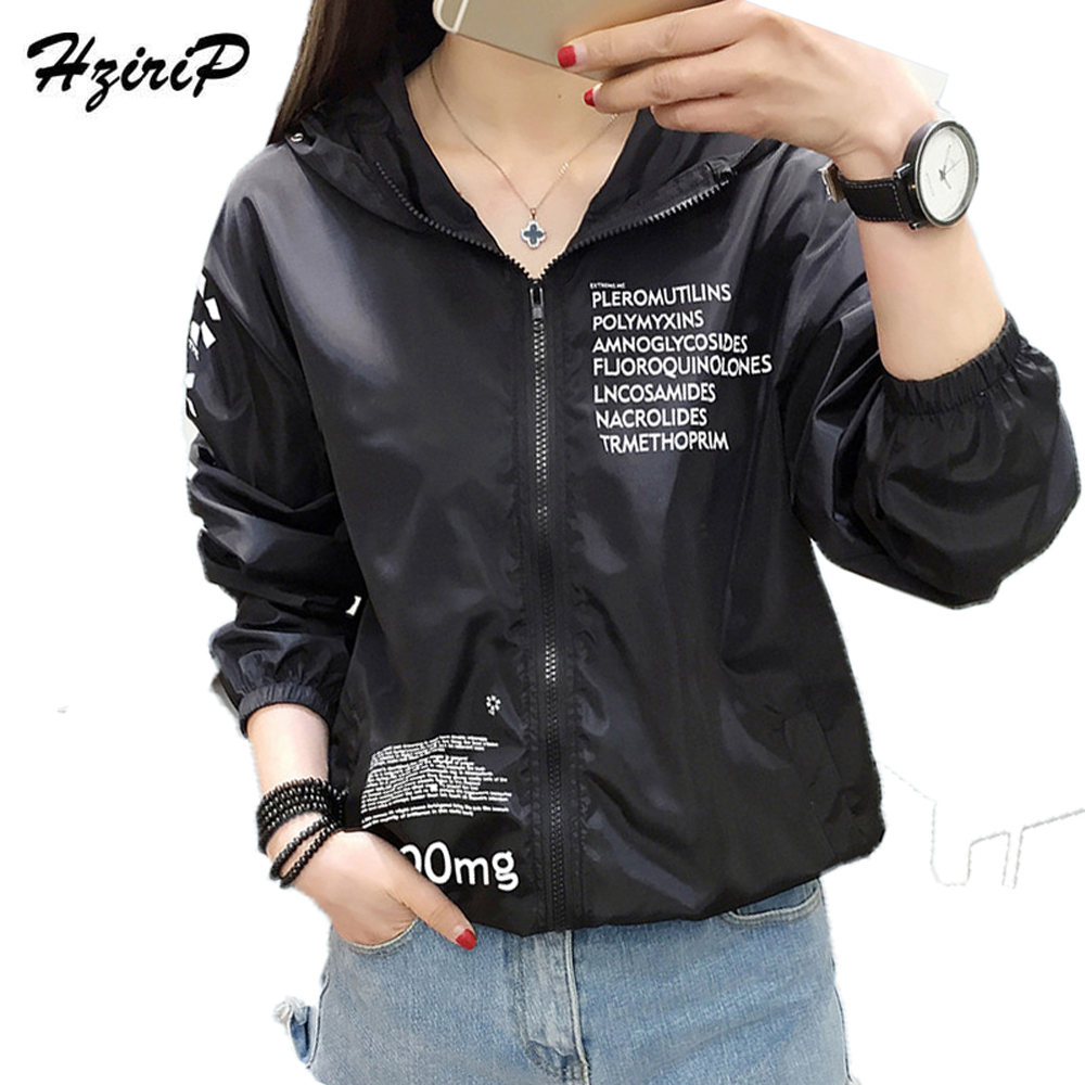 HziriP Female Baseball Jacket Bomber Jacket 2017 Women Windbreaker Letter Print Hooded Zipper Sunscreen Casaco Jaqueta Feminina
