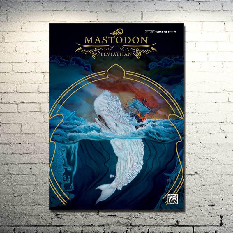 Psychedelic Trippy Silk Poster Print 13x20 24x36inch 001 Mastodon