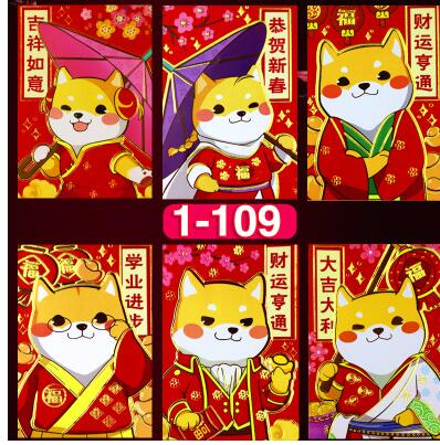 2018 chinese spring festival dog new year cartoon red envelope 60 pcs 10 packs in cards invitations from home garden on aliexpresscom alibaba group