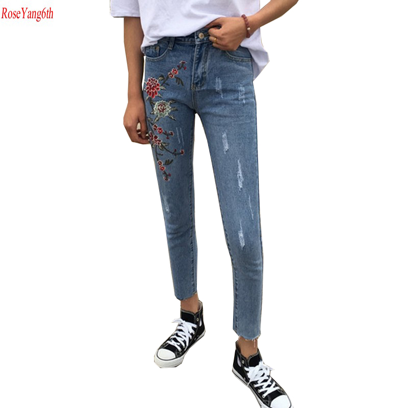 New Flowers Embroidered Ripped Jeans for Women 2017 Summer Slim High Waist Jeans Woman All Match Trousers Large Size S~XL R24 karen kane new women s size large l navy red embroidered tie front blouse $119