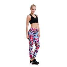 Yoga Leggings 2017 New Style Women Yoga Pants High Waist Quick-drying Blue Camouflage Leggings Tracksuit Running Fitness Pants