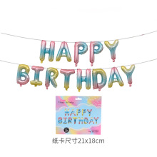 The new 16-inch gradient hardback happy birthday letters suits with straw ribbon