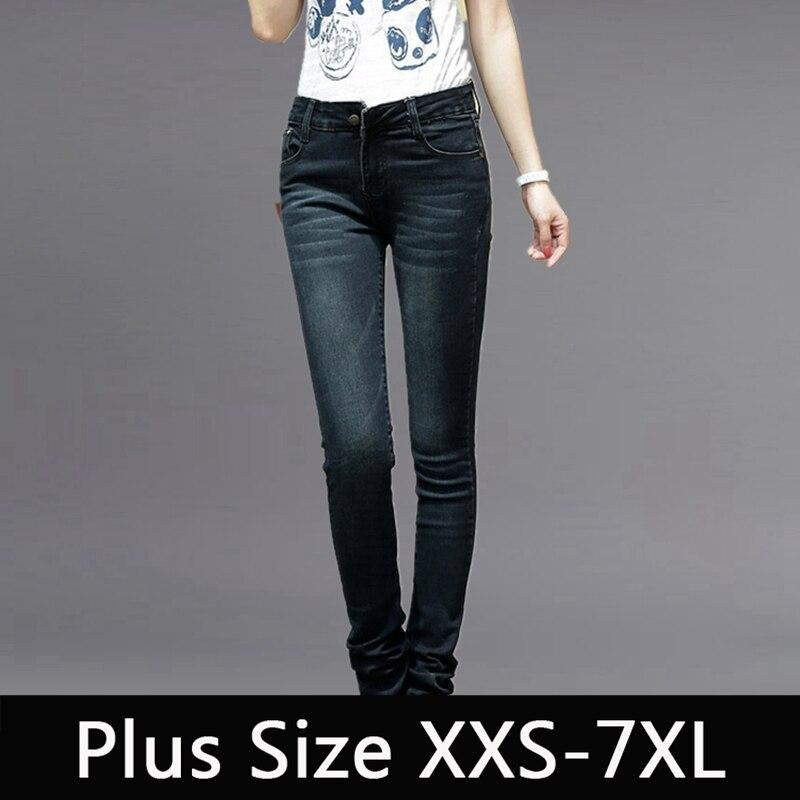 Black skinny jeans size 20