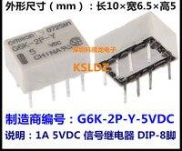Darmowa wysyłka dużo (10 części/partia) 100% oryginalny nowy G6K-2P-Y G6K-2P-Y-DC5V G6K-2P-Y-5V G6K-2P-Y-5VDC 8 pinów 1A 5VDC przekaźnik sygnału