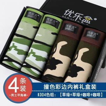 Camouflage printed Boxer Shorts male panties Breathable Comfortable Letter Underwear For Men Cheap Boxer Shorts 4pcs/lot 18