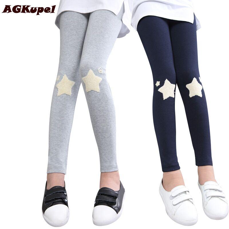AGKupel Spring Autumn Children Girls Leggings Elastic Waist Cotton Girls Pants Knitting Teenagers Soft Kids Trousers