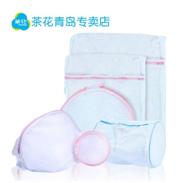 Neue Hochwertige Marke Verdickung Waschmaschine Wasche Taschen