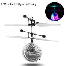 照明リモートコントロール飛行機のおもちゃ子供のため ドローンヘリコプター誘導クリスタルボール内蔵 フライングボール Led
