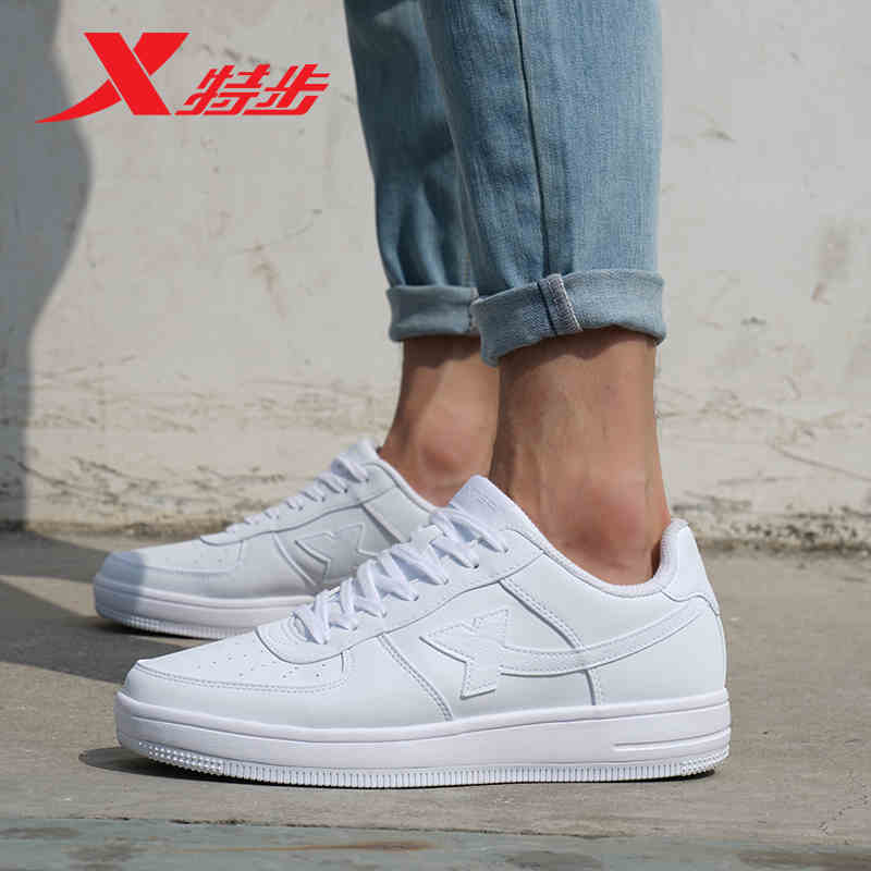 984119315185 XTEP Men's Shoes Sports Walking PU Waterproof Athletic Shoes Running White Sneakers Men