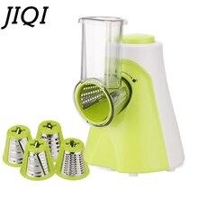 JIQI Многофункциональный Электрический салат фруктовый, овощной слайсер резак для моркови картофеля Чоппер автомат для резки нержавеющей стали лезвие евро