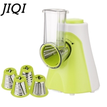 JIQI Multifunctional Electric Fruit Vegetable Slicer julienne shape cutter Carrot Potato Cutting Machine Stainless steel Blade(China)
