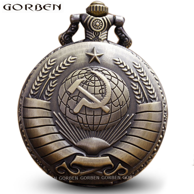 Retro CCCP Soviet Badge USSR Emblem Communism Hammer Sickle Pocket Watch Necklace Russia Army Military Pendant Men Women Coupon