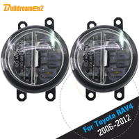 Buildreamen2 2 X Car 4000LM LED Bulb Fog Light Daytime Running Lamp DRL 12V For Toyota RAV4 2006 2007 2008 2009 2010 2011 2012