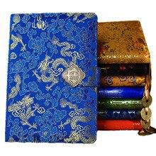 Caderno cinza clássico estilo chinês 50 folhas, criativo chinês dragon brocado bloco de notas moda presente de negócios caderno