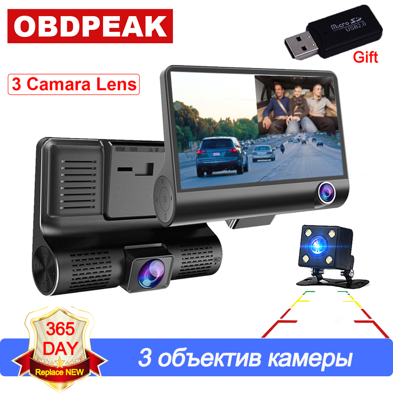 Car DVR 3 Cameras Lens 4.0 Inch 1080P Video Recorder with Rear View Camera Dual Lens Dash Cam  Auto Registrator Russian VersionCar DVR 3 Cameras Lens 4.0 Inch 1080P Video Recorder with Rear View Camera Dual Lens Dash Cam  Auto Registrator Russian Version