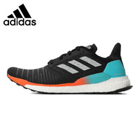 Original New Arrival 2018 Adidas SOLAR M Men's Running Shoes Sneakers
