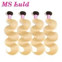 MS Lula Brazilian Ombre Blonde Dark Roots Hair Weave 1b/613 Body Wave 4 Bundles Deal 4pcs 100% Human Remy Hair Extensions