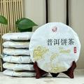 [GRANDEZA] 2016 de Calidad SUPERIOR de Yunnan XiaGuan Tuocha Grupo Pu'er Pu Er Xiaguan Ripe Shu 357g xiaguan ripe puer té maduro 357