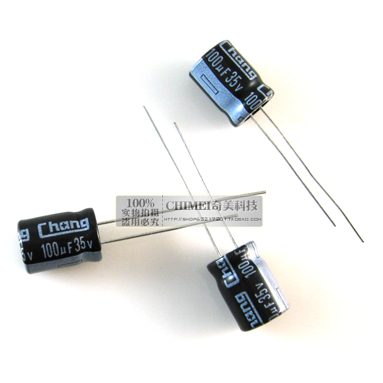 Electrolytic Capacitor 35V 100UF Capacitor