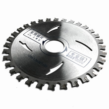 Free shipping of 10PCS high quality NF cutting 105*1.5*20*32T  TCT saw blade for metal aluminum/iron profile