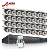 Latest ANRAN 32CH AHD Camera System 1080N HDMI DVR Kit 32pcs 720P 1800TVL IR Outdoor Home