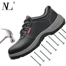 Men Steel Toe Work & safety shoes Anti-smashing Anti-slip waterproof Steel Puncture Proof men Construction Work Boots