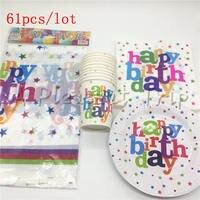 61 sztuk WhiteStar Tytuł Pony Birthday Party Supplies Dzieci Birthday Party Papier Pakowy Materiał Cup Taca Tkanki Papieru Tapety