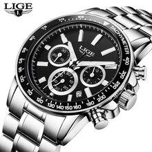 LIGE 3ATM Waterproof Military Watch