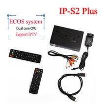 IPS2 plus DVB-S2 Satellite Receiver Full 1080P HD Dual core CPU ips2 tv box 1 year European subscript IPTV 2000+ Live Channels
