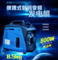 Electric Car Extended Range 800w1000w Digital Frequency Petrol Generator 1kw Portable 220v Four stroke Copper