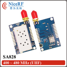 2pcs/lot NiceRF All-in-One SA828 U band 400-480MHz Walkie Talkie Module