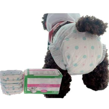 10Pcs/Lot Disposable Pet Dog Physiological Pants Sanitary Nappy Underwear Diaper! image