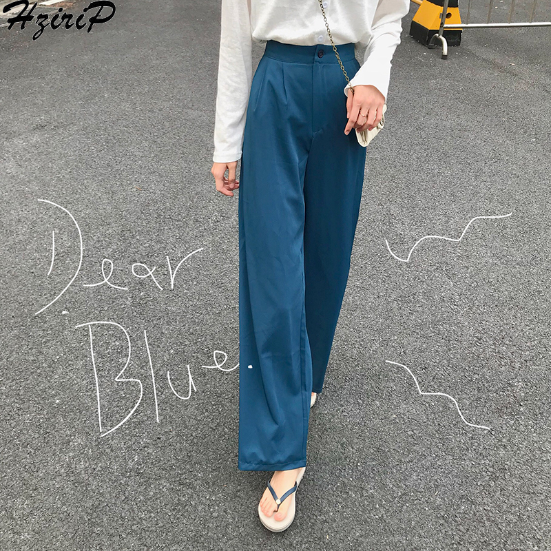 HziriP Women New Trouser Fashion Casual Wide Leg Pants 2019 Spring Autumn Elegant Wild Loose Fashion High Waist Solid Ladies