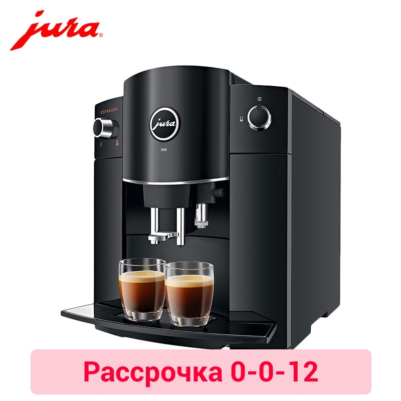 Coffee Maker JURA D60 automatic coffee machine 0-0-12 automatic steam water boiler 7l electric hot heating water heater coffee maker milk foam maker bubble machine boiling water 220v