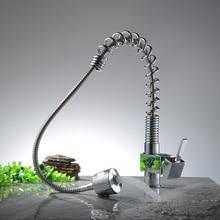 Бесплатная доставка Новые Латунь Кухня Смесители опустите кран полированная КРАН спрей кран cozinho смесители CH-8010